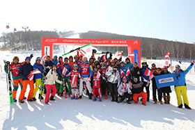 Austrian Winter Sport Days 2019 in Chongli - Designed and Executed by 5 Star Plus Design