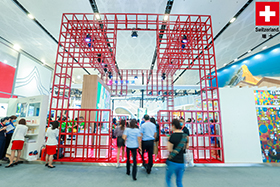 5 Star Plus Retail Design Designs Swiss National Pavilion at the First Hainan Expo (China International Consumer Products Expo)