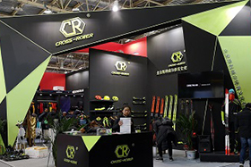 ISPO Beijing 2019 – Stand Designs We Loved