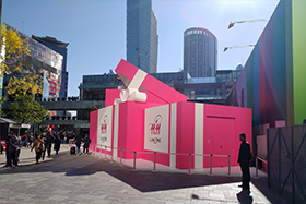 The Shifting Role of Pop-Up Store Design in China