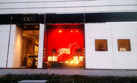 Tods Shanghai CNY2014 1